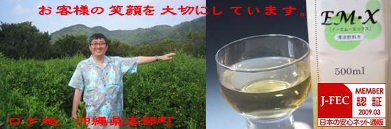 EMX倶楽部看板2